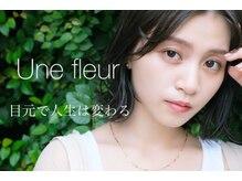 アンフルール ヴィ 渋谷店(Une fleur vie)の詳細を見る