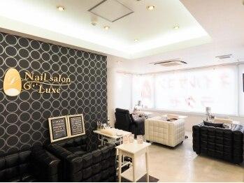 ネイルサロン ラグゼ(Nail salon Luxe)(大阪府大阪市中央区)