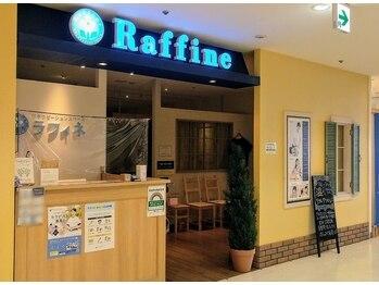 ラフィネ リヴィンオズ大泉店(東京都練馬区)