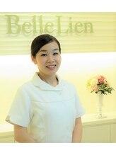 ベルリアン(BelleLien)古川 寛子