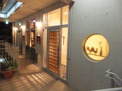 カレン 熊本店の写真