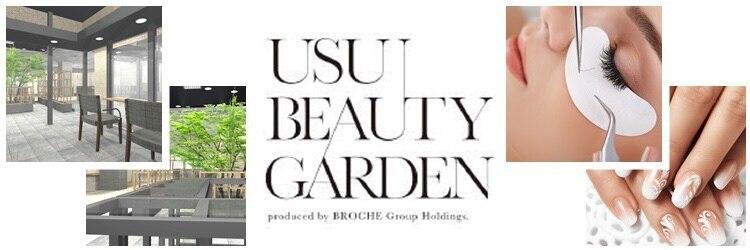 ウスイビューティガーデン(USUI Beauty Garden)のサロンヘッダー