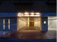 ホットスパブラン 酵素風呂 ブラン(HOT SPA BRAN)
