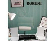 ロムニー(ROMUNI)の詳細を見る
