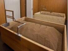ホットスパブラン 酵素風呂 ブラン(HOT SPA BRAN)の雰囲気(ビタミン・ミネラル等を多く含む純国産100%のふわふわの米ぬか)