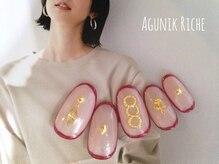 アグニークリッシェ(Agunik Riche)/【囲みネイル】