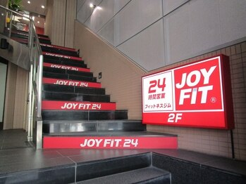 ジョイフィット24 横浜元町(JOYFIT24)/JOYFIT24横浜元町へようこそ!