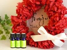 フランジュ(Aroma Beauty Salon Franju)