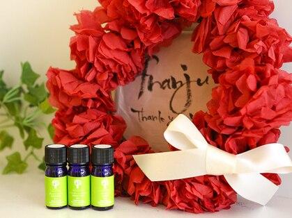 フランジュ(Aroma Beauty Salon Franju)の写真