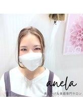 アネラ イオンモールつくば店(anela)TOMOYO [つくば]