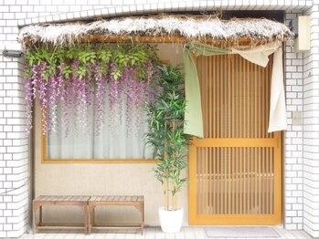 アロマ ヘッドスパ さくら 御徒町店(SAKURA)(東京都台東区)