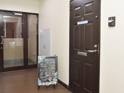 HSbodydesign アキバ浅草橋店(上野・浅草・日暮里・南千住/リラク)の写真