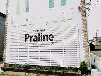 Praline.ise(三重県伊勢市)