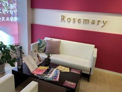シェービング&エステ Rosemary 【ローズマリー】