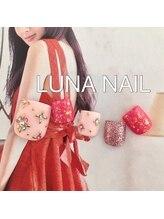 ルナ ネイル(LUNA NAIL)/キラキラビジューアート☆