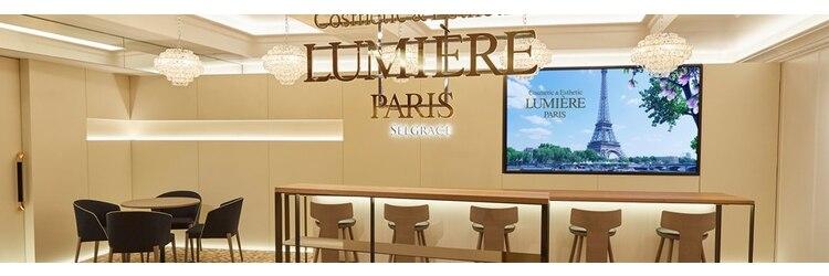 ルミエ パリ 大丸芦屋店のサロンヘッダー