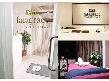 ファータグレイス(fatagrace)の写真