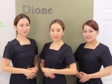 ディオーネ 渋谷新南口店(Dione)