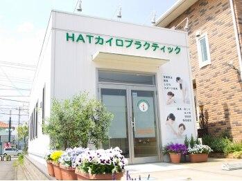 HAT(千葉県君津市)