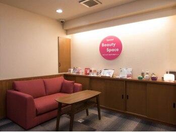 スペシャル ビューティ スペース(東京都中央区)