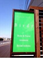 ビューティスペース バーディー(beauty space Birdy)