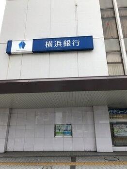 アイラ 平塚店(EYELA)/JR平塚駅北口に出て