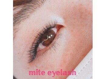 ミテ アイラッシュ(mite eyelash)(茨城県水戸市)