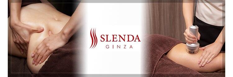 スレンダ銀座 新宿大ガード店(SLENDA GINZA)のサロンヘッダー