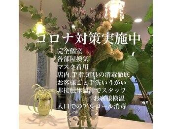 シオン(shion)(静岡県浜松市中区)