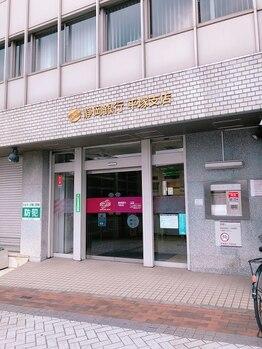 アイラ 平塚店(EYELA)/お隣はスルガ銀行☆