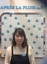 アプレラプリュイ シァル鶴見店(APRES LA PLUIE)高野 奈菜