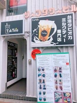 アイラ 平塚店(EYELA)/タピオカ屋さん(=^▽^)