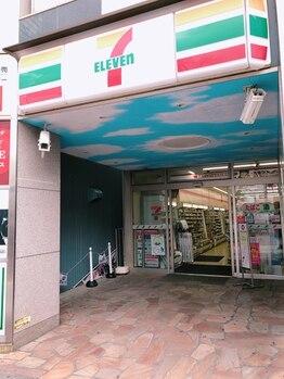 アイラ 平塚店(EYELA)/セブンイレブンを