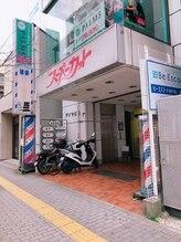 アイラ 平塚店(EYELA)/スーパーカットさんを右手に見て