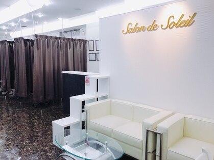 サロンドソレイユ 藤が丘店(Salon de Soleil)の写真