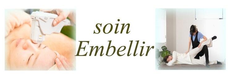 ソワンアンベリール 池袋店(soin Embellir)のサロンヘッダー