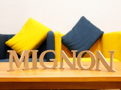 ミニョン(Mignon)の写真