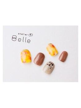 アトリエ ベル(atelier Belle)/いいもの発掘*