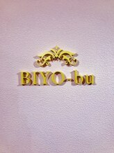 ビヨーブ(BIYO-bu)ビヨーブ 調布店