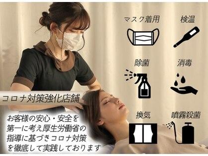 癒身家 下北沢店(ユシンヤ)