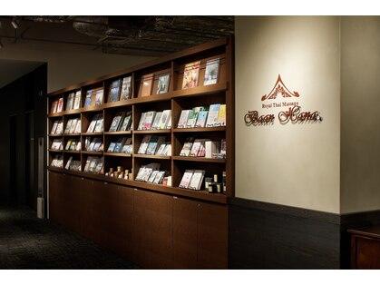 バーンハナ 梅田蔦屋書店(Baan Hana)の写真