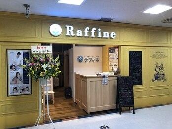 ラフィネ 池袋サンシャインシティアルタ店(東京都豊島区)