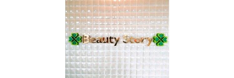 ビューティストーリー 志都呂店(BeautyStory)のサロンヘッダー