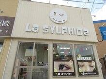 ラシルフィード(La Sylphide)の店内画像