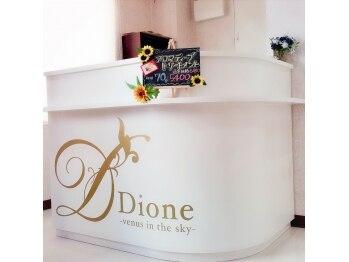 ディオーネ 和歌山店(Dione)(和歌山県和歌山市)