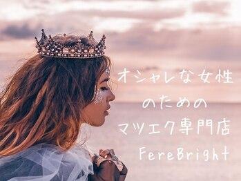 フェアブライト 上野店(Fere Bright)(東京都台東区)