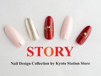 プライベートネイルサロンストーリー 京都駅前店(STORY)/大人ボルドー☆