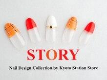 プライベートネイルサロンストーリー 京都駅前店(STORY)/フレンチチェック☆