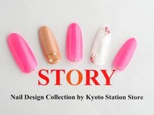 プライベートネイルサロンストーリー 京都駅前店(STORY)/フラワーネイル