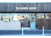 グランデ アム(Grande ame)の雰囲気(『二本松交差点』すぐ。通りに面した明るいお店です♪)